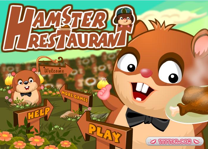 Hamster Restaurant